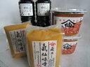 八木澤商店味噌醤油6品詰合せ