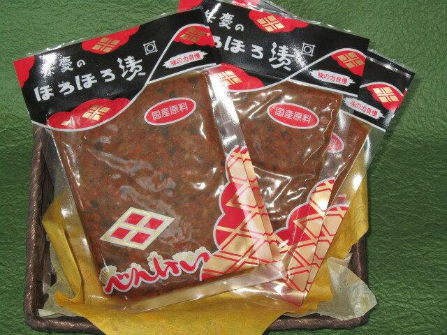 【送料無料!】只勝市兵衛本店弁慶のほろほろ漬20袋の商品画像