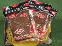 韓國泡菜, 醃菜, 酸梅 - 【送料無料!】只勝市兵衛本店弁慶のほろほろ漬20袋