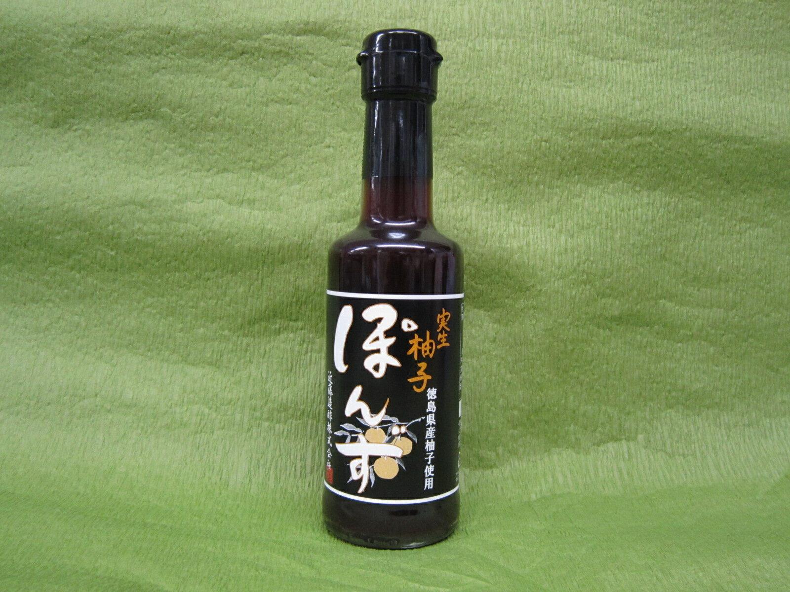 近藤造酢実生柚子ぽんず