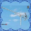 マスプロ 共同受信用UHFアンテナ UWN-20