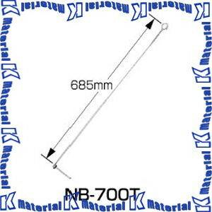 サン電子 ステー金具・支線引留金具 ステンレスワイヤ型 NB-700T