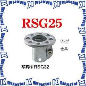 【P】マスプロ マスト支線止め金具 RSG25