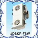 【P】マスプロ 壁面埋込型 直列ユニット 2DSKR-FSW-B