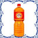 【代引不可】【P】太陽のマテ茶 ペコらくボトル2LPET 6入