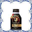 【P】【代引不可】ジョージア ヨーロピアン香るブラック 290mlボトル缶