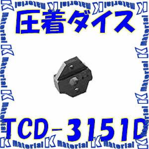 【代引不可】 カナレ電気 CANARE コネクタ用工具 圧着工具ダイス TCD-3151D [26220]