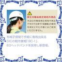 DICプラスチック 軽作業帽 BC-1 NPアゴひも付