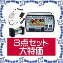 【3点セット】マスプロ デジタルレベルチェッカー LCV3/NBP1325/NBC1720付