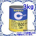 【P】【代引不可】セメダイン 二液常温硬化形エポキシ樹脂系接着剤 1500硬化剤 淡褐色透明 3kg 缶 AP-031
