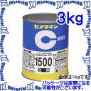 セメダイン 二液常温硬化形エポキシ樹脂系接着剤 1500主剤 淡褐色透明 3kg 缶 AP-041 【代引不可】