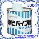 セメダイン 塩ビパイプ用接着剤 塩ビパイプ用A 500g 缶 AR-067 【代引不可】