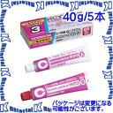 【代引不可】セメダイン エポキシ樹脂系接着剤 ハイスーパークリア3 40gセット 箱 10セット CA-008