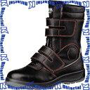 【P】DONKEL(ドンケル) デサフィオ 長編上靴マジック式 DSF-35