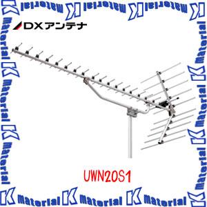 DXアンテナ UHFアンテナ ステンレス UWN20S1