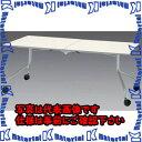 ESCO(エスコ) 1500x600x700mm テーブル EA954EE-81