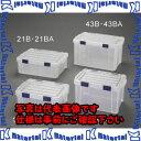 ESCO(エスコ) 447x295x162mm 収納ケース EA506LA-12BA