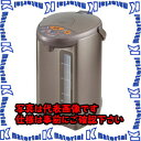 ESCO(エスコ) 沸トウ電動ポット EA763AR-48C