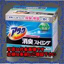 【代引不可】【個人宅配送不可】ESCO(エスコ) 900g 衣類用洗剤 EA922KB-21[ESC120807]