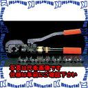 【P】ESCO(エスコ) T20-T122 油圧圧着工具(T型コネクター用) EA539F