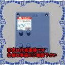 ESCO(エスコ) [13mm用] 鉄筋ベンダー用プレート EA545C-22
