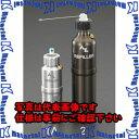 ESCO(エスコ) 250ml エアー充填式スプレーボトル EA116ZB-2