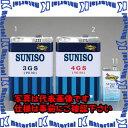 ESCO(エスコ) 4L 冷凍機オイル(スニソ 3GS) EA130-1