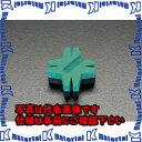 【代引不可】【個人宅配送不可】ESCO(エスコ) マグネットマジック(着・脱磁器) EA651A[ESC046132]