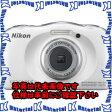 ESCO(エスコ) [1317万画素]デジタルカメラ(防水・耐衝撃・耐低温 EA759GA-177A