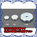 【代引不可】【個人宅配送不可】ESCO(エスコ) 17.5mm マグネット(キャップ付) EA762FG-106[ESC055765]