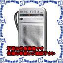 【P】ESCO(エスコ) 67x112x27mm AMポケットラジオ(1バンド) EA763BB-12A