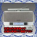 【P】ESCO(エスコ) 276x175x150 mm FM/AM高感度ラジオ EA763BB-24