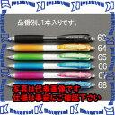 【代引不可】【個人宅配送不可】ESCO(エスコ) 0.5mm シャープペンシル(ピンク) EA765ME-67[ESC056864]