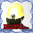 【P】ESCO(エスコ) #4  ヘルメット取付めがね EA800KA-2