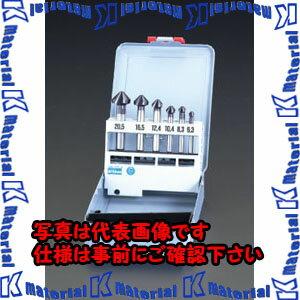 【P】ESCO(エスコ) 6.3-20.5mm カウンターシンク(6本組・HSS TiAINコ-ト) EA827HK 【ポイント10倍】