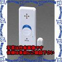 【代引不可】【個人宅配送不可】ESCO(エスコ) [開閉センサー式]窓用アラーム EA864CE-4...