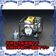 ESCO(エスコ) 3.5 PS/50mm エンジンポンプ(4サイクル) EA345K-2