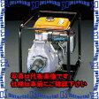 ESCO(エスコ) 2.7 PS/50mm エンジンポンプ(4サイクル) EA345KH