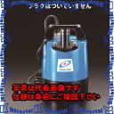 【代引不可】【個人宅配送不可】ESCO(エスコ) 三相200V/250W(60Hz)/40mm 水中ポンプ EA345RF-60[ESC007935]