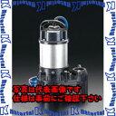 ショッピングエスコ 【代引不可】【個人宅配送不可】ESCO(エスコ) AC100V(50Hz)/50mm 水中ポンプ(海水用) EA345RR-50[ESC007944]