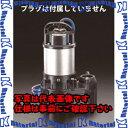 【P】ESCO(エスコ) 三相200V/250W(50Hz)/40mm 海水ポンプ EA345RS-50