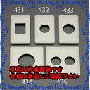 ESCO(エスコ)  コンセントプレート (樹脂製) EA940CE-435