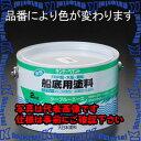 【代引不可】ESCO(エスコ) 2.0kg [油性]船底用塗料(青) EA942EN-2