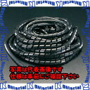 【P】ESCO(エスコ) 12.0mmx10m スパイラルチューブ(黒) EA944BX-12