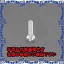 【代引不可】ESCO(エスコ) M 3 x10mm 鍋頭小ねじ(ポリカーボネート/50本) EA945AP-106