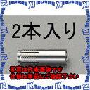 "ESCO(エスコ) W3/8""x 40mm 雌ねじアンカー(ステンレス製/2本) EA945BK-31"