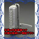 ESCO(エスコ) 30-50mm デジタルラッチ錠 EA951KF-11