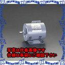ESCO(エスコ) AC100V・200W 単相モーター(分相始動式) EA968AA-200