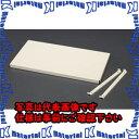 ESCO(エスコ) 1200x600mm 増段用棚板セット EA976DX-120C