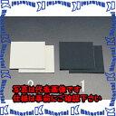 ESCO(エスコ) 100x100x1.5mm シリコン防振ゴム(黒/2枚) EA979AA-1